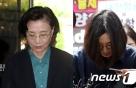 """""""죽어, 죽어!""""…조현아 동영상, 이명희 닮은꼴"""