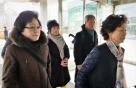 용산참사 진상조사에 유가족 진술 반영…檢조사단 면담
