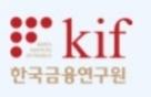 """금융硏 """"개성·금강산서 국내 지급수단 가능하도록 협력해야"""""""