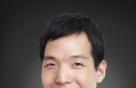 한화그룹 금융사 CEO, 싱가포르 총출동 '왜?'