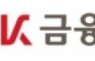 BNK금융, 회장 연임 '나이 제한' 대신 '횟수 1회'로 제한
