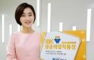 기업銀, 제로페이·BC카드 가맹점 우대 통장 출시