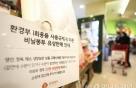 장례식장·배달업종 '정조준'…일회용품 규제 강화한다