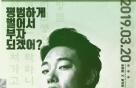 """스튜디오썸머 """"재무구조 개선+신사업으로 턴어라운드 자신"""""""