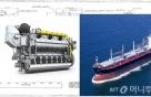 하도급업체 기술보호 규정위반…STX엔진 과징금 2000만원