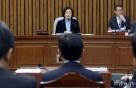 """박영선 """"중기기술탈취 막는기술보호협력협의체 구성할 것"""""""