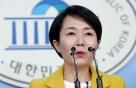 """정의당 """"나경원 '반문특위' 해명…국민을 문맹으로 생각하나"""""""