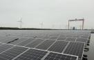 10월 서울에서 '세계 최대' 재생에너지 컨퍼런스 열린다
