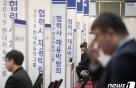 '6개월간 月50만원' 청년구직활동지원금, 신청자격·방법은?