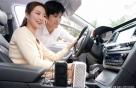 """[단독]""""車 살 때 공청기도 산다""""…LG전자 車 공청기 사업 출사표"""
