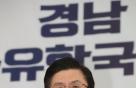 """황교안 """"GP 폭파한 文정권, 국민에겐 기관총 들이대"""""""
