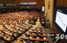 '3월 국회 열리면 뭐하나'…'잠자는 국회'가 예산 지원 막았다