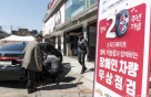 SK 스피드메이트, 성북구 장애인 車 무상점검 서비스