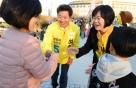 민주·정의당 창원성산 경선, 여영국 정의당 후보로 단일화(상보)