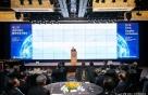 쌍용차, 200여개 부품협력사 대상 콘퍼런스 개최