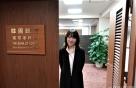 한은 69년 역사에 첫 여성 해외파견자