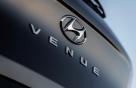 현대차, 새 초소형 SUV '베뉴'(VENUE) 올 하반기 전세계 출시