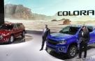 [사진]쉐보레, 정통 아메리칸' SUV와 픽업트럭 공개