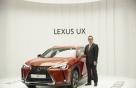 렉서스, 최초의 콤팩트 SUV 'UX' 국내 첫 공개