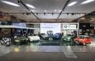 BMW그룹, 뉴 X7 포함 총 29종 모델 공개 '사상 최다'