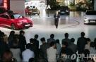 [영상]현대차가 서울모터쇼서 최초 공개한 '신형 쏘나타' 라인업은?