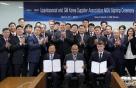 GM 해외사업 구매부문, 한국GM 협신회·우즈오토와 업무협약