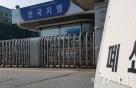 폐쇄된 군산공장 새 주인 찾았다…2021년 전기차 생산
