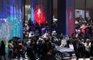 [사진]관람객 몰린 2019 서울 모터쇼 전시장