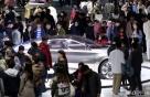 [사진]'서울 모터쇼'에 몰린 관람객들
