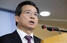 2금융권 DSR 6월 도입...개인사업자대출 관리 강화