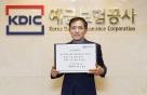 위성백 예보 사장, '3·1 독립선언서 필사 챌린지' 동참