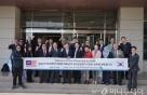 한국감정평가사협회, 국제교류 지속 추진… 말련협회와 업무협약 체결
