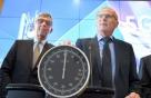 독일, 화웨이 5G 배제 안한다…균열 간 美 화웨이 전선