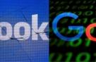 """""""고용확대 세제혜택""""…구글·애플·페북, 자사주 밥그릇 챙겼다"""