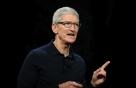 애플 vs 퀄컴, 30조 특허소송 전격 합의…애플 사실상 '백기'