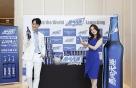 세계 판매 1위 中 맥주 설화 '슈퍼엑스' 韓 온다