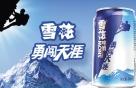 아모레퍼시픽 상표권 때문에 '설화' 맥주 한국에 없다?
