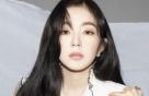 레드벨벳 아이린, 선공개 이미지 속 '카리스마'
