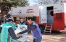 현대·기아차, 강원도 산불 피해 지역 '관광 활성화' 지원