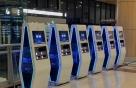 김포·제주 등 전국 8개 공항 항공권 무인발권기 국산으로 교체