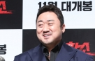 """마동석, 마블 영화 '이터널스' 출연하나?…""""영어 대사는 어떻게?"""""""