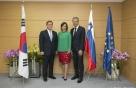 한라그룹, 주한 슬로베니아 명예영사관 개관