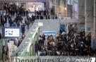 여행자 3000만시대…필요할때 스위치켜는 여행자보험