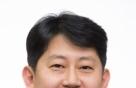 """""""신남방 정책 맞춰 금융사 해외진출 총괄 기구 필요"""""""