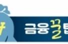 """""""금감원 직원 김석제입니다"""" 알고보니 보이스피싱"""