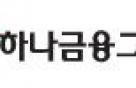 """하나금융 """"M&A 가용 자금, 1조원""""…롯데카드 1조원 베팅?"""