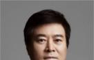 소진세 전 롯데그룹 사장, 교촌에프앤비 회장 취임