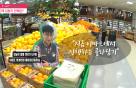 [동영상]쿠팡이 미운 이마트…온라인값에 참외퍼주기?