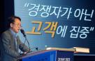 """진옥동 """"경쟁자 아닌 고객에 집중""""…'리딩뱅크' 신한은행의 자신감"""
