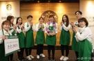 스타벅스, '장애인 바리스타 챔피언십' 개최